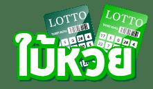 logo-lottopredict-02