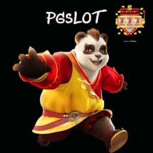สมัคร PGSLO เล่นสล็อต